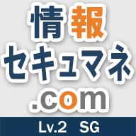 sg-siken.com